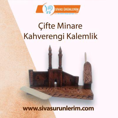Çifte Minare Kahverengi Kalemlik